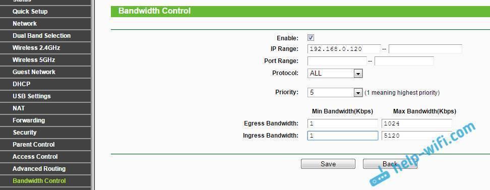 Ограничение Скорости Интернета для Определенного Пользователя На WiFi Роутере TP-Link?