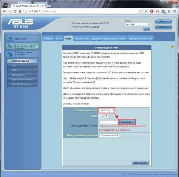 Подключение и настройка wi-fi роутераasus rt-n12. подробно и с картинками