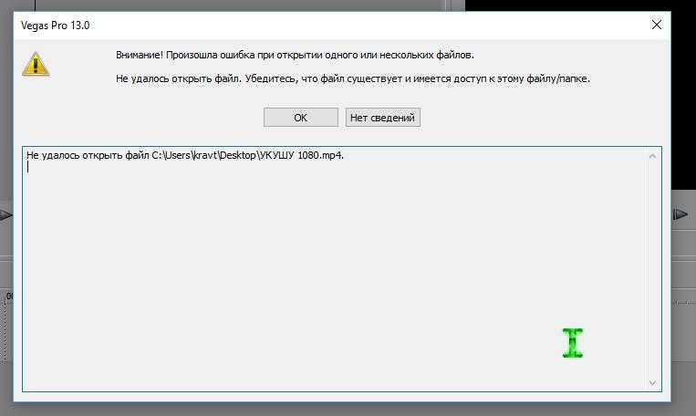 Не могу удалить папку windows нет доступа