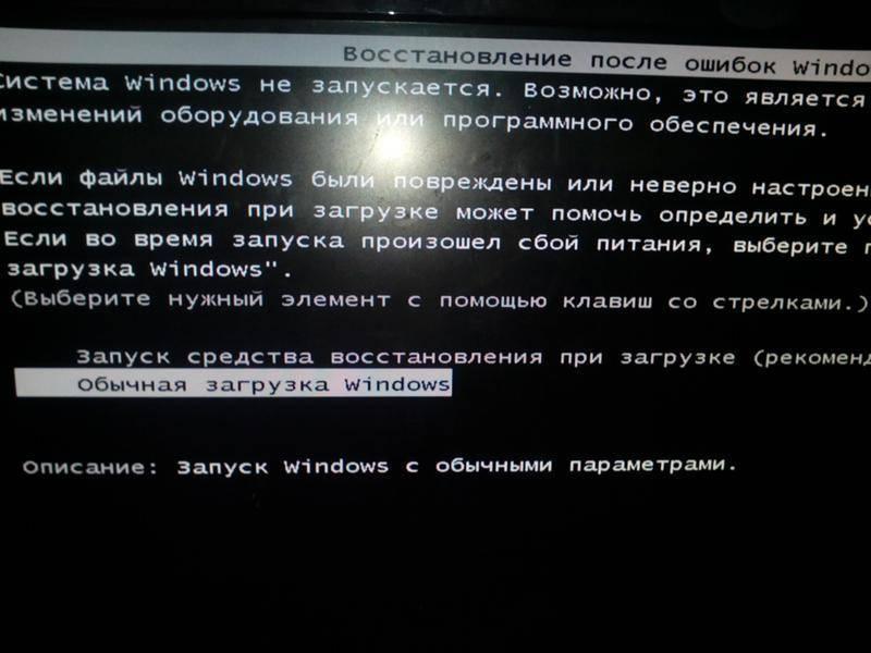 Как проверить компьютер на вирусы: инструкция здесь