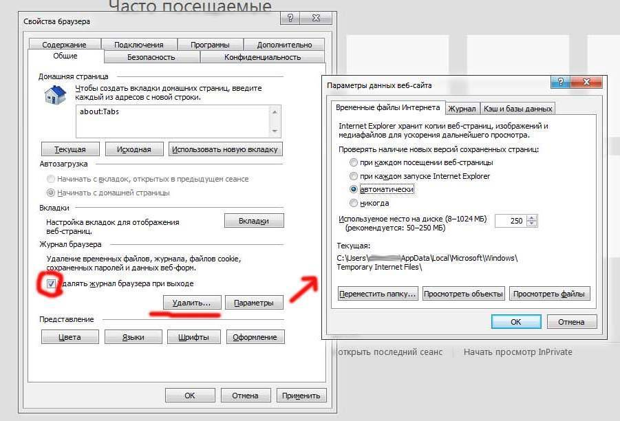 Как очистить кэш браузера на компьютере: google chrome, opera, яндекс.браузер, mozilla firefox, microsoft edge