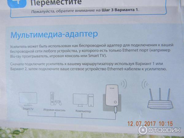 Загрузить для  tl-wa850re | tp-link россия
