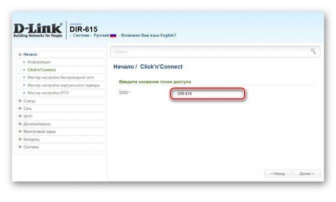 Не заходит в настройки роутера d-link (на 192.168.0.1). на примере d-link dir 300