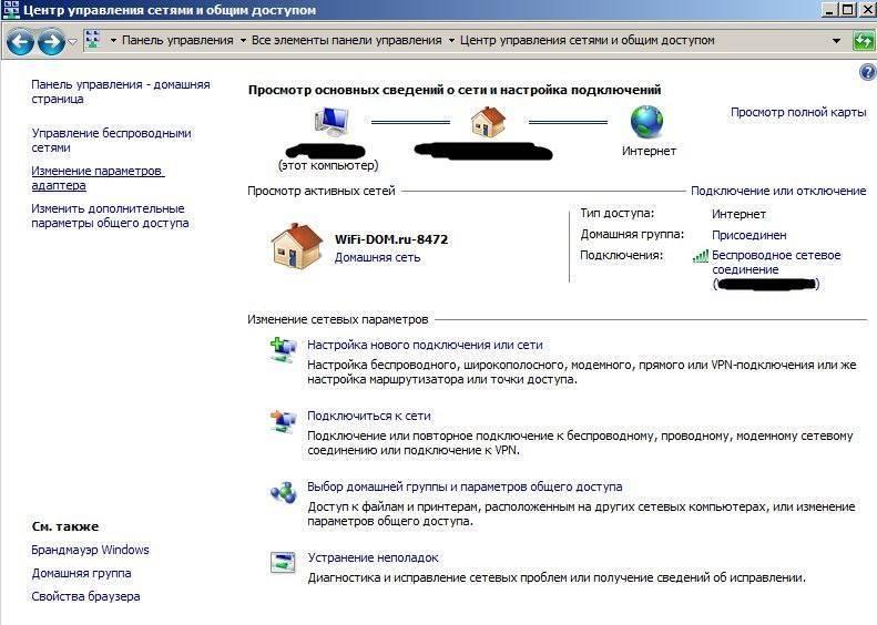 Сетевые расположения windows 10 — что это, как убрать? | 990x.top