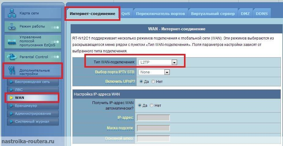 Настройка wifi роутера asus rt-n11p — подключение компьютера к интернету