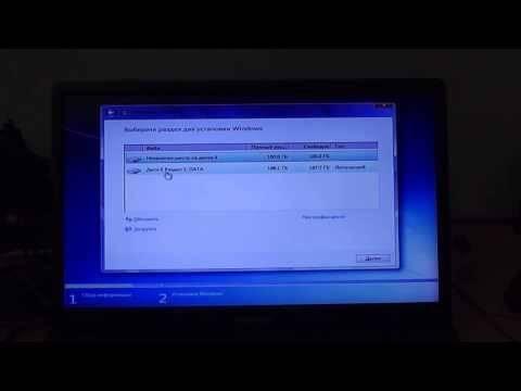 Как сделать диск реаниматор windows 7?