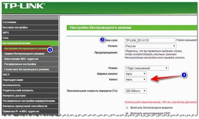 Исправлено: зависание при проверке требований к сети