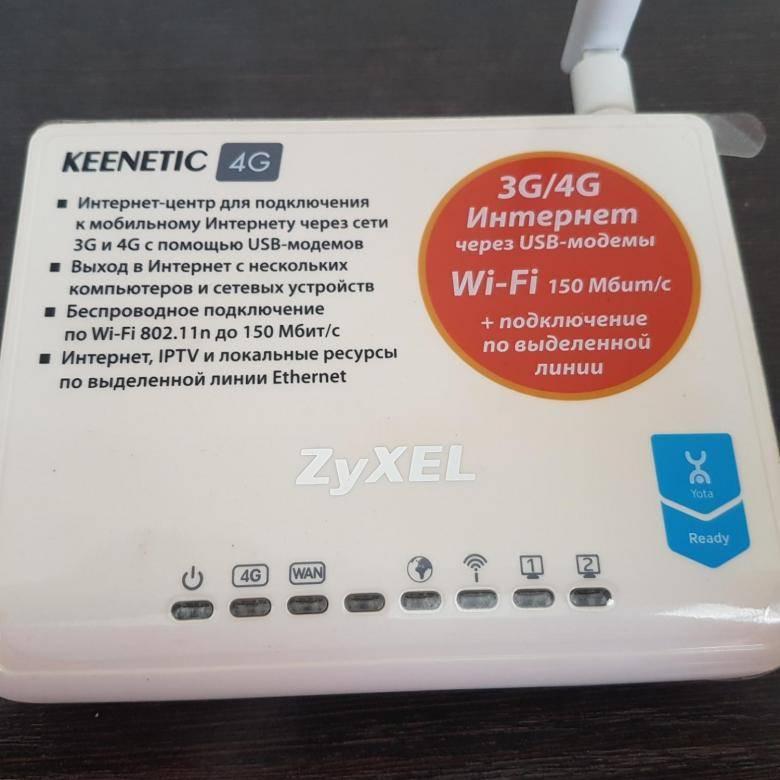 Huawei e3372 настройка для работы с роутером zyxel