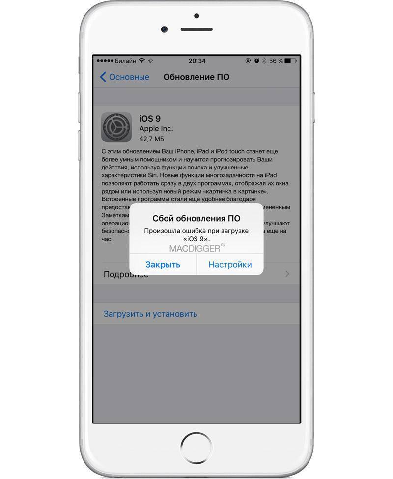 Ошибка в itunes «обнаружен iphone, но его не удалось правильно идентифицировать» — решение!