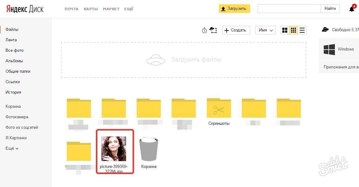 Как скачать свои данные из google фото и перенести их на яндекс.диск