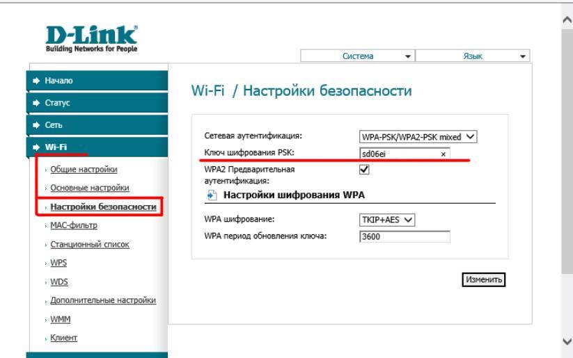 Роутеры tp-link: стандартные пароли по умолчанию от роутера и wi-fi   a-apple.ru