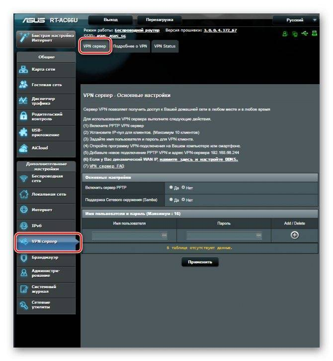 Как подключить компьютер к телевизору smart tv по wifi и передать видео на экран - настройка домашнего медиа сервера на windows 7 или 10