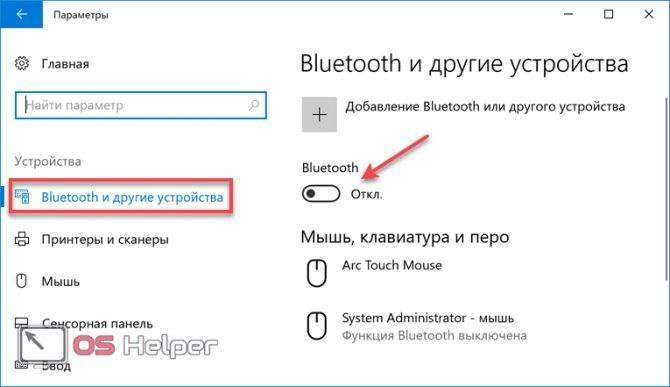 Как подключить наушники airpods к ноутбуку или компьютеру на windows 7, 8, 10?