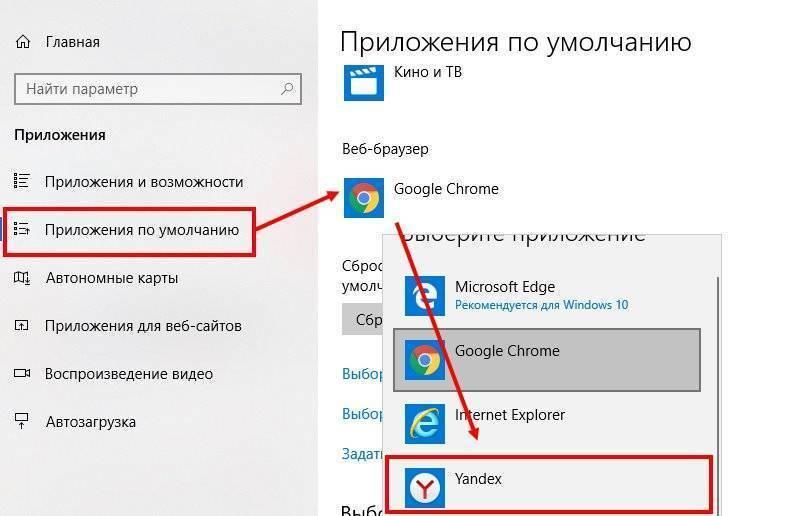 Как переустановить браузер edge в windows 10