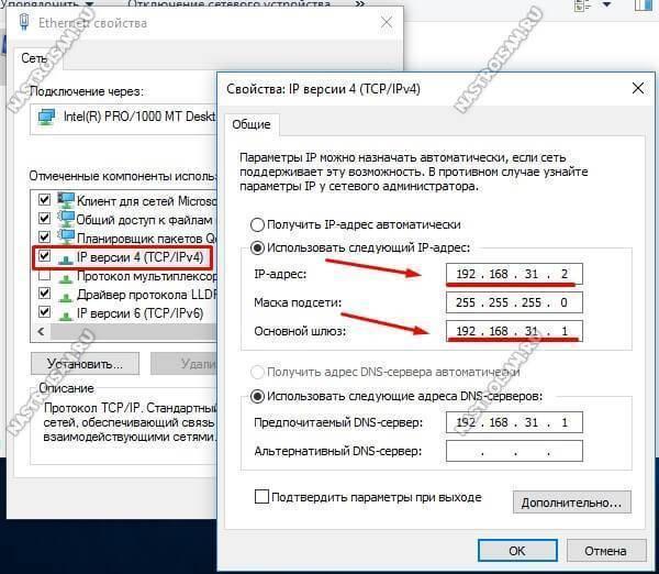 192.168.1.1 или 192.168.0.1 как зайти в настройки wi-fi роутера?