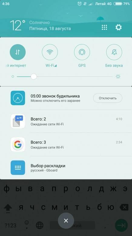 Почему youtube или google play не работают через wifi на смартфоне android — проверьте подключение к сети