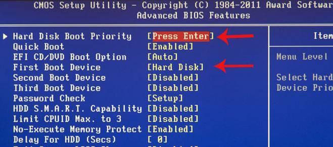 Почему ноутбук не отображает внешний жесткий диск