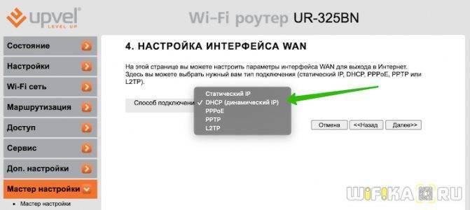 Как подключить и настроить домашний wifi-роутер правильно | настройка оборудования