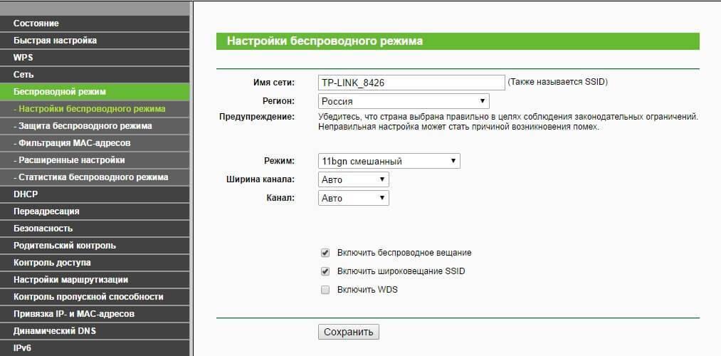 Не заходит в настройки роутера: инструкции и помощь эксперта   a-apple.ru
