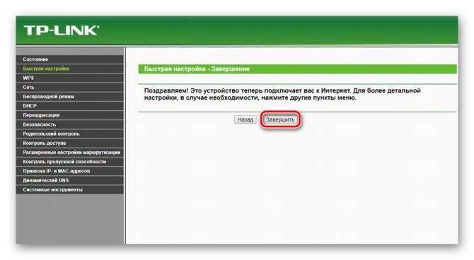 Tp link tl-mr3420: настройка для ростелекома - всё о ростелекоме 2021( обзоры. услуги. настройки. )