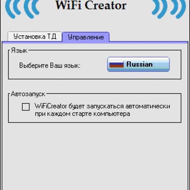 Как раздать wifi с ноутбука через командную строку? инструкция по применению
