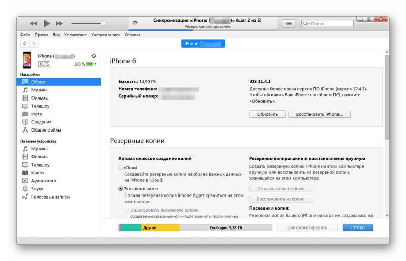 10 крутых возможностей связки iphone + mac при совместном использовании