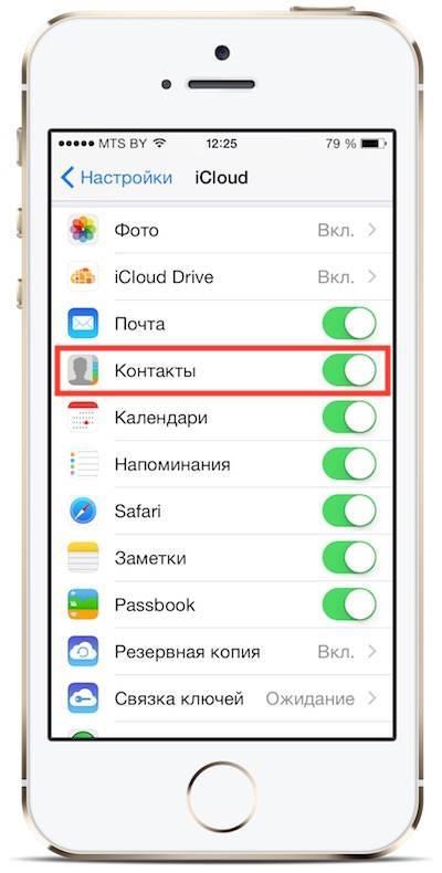 Как синхронизировать iphone с компьютером через itunes