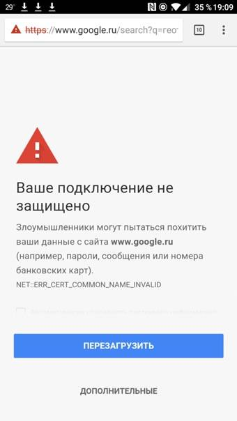 «хитрый лис»: как исправить «ошибку защищённого соединения» в браузере mozilla firefox