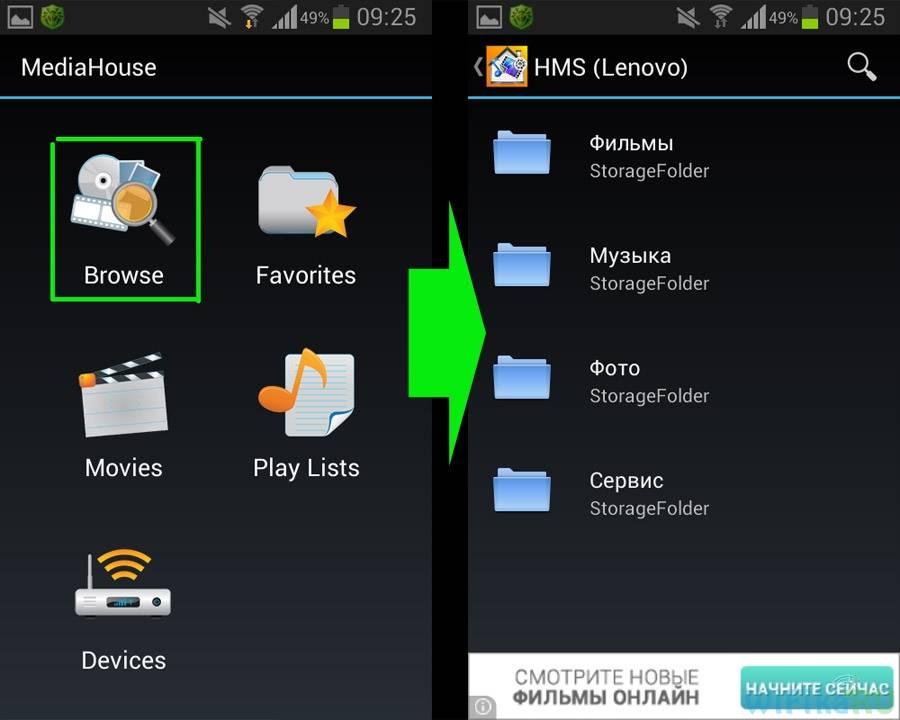 Настройка домашнего медиа сервера dlna на компьютере windows 7 или 10