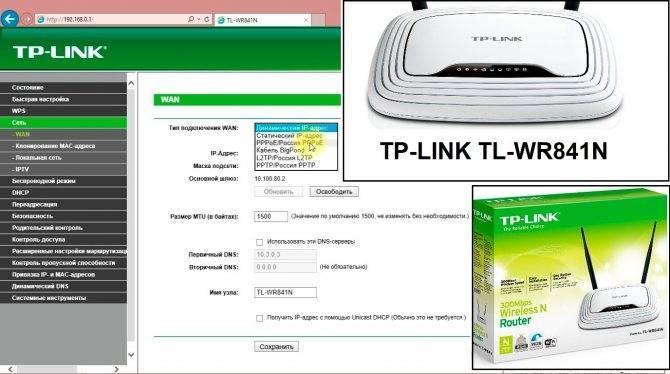 Tl wr740n: прошивка роутера тп линк