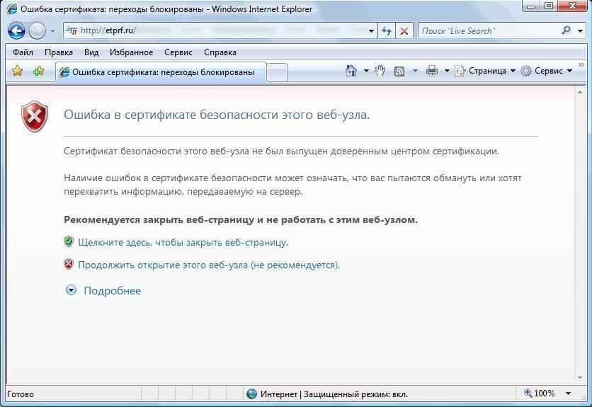 Почему и кем блокируется доступ в интернет: брандмауэр, антивирус или администратор
