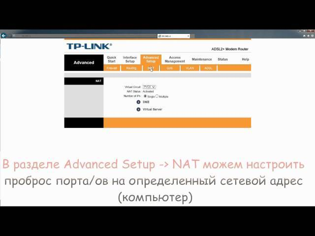 Настройка adsl-роутера tp-link td-w8901n (интернет+iptv)   настройка оборудования
