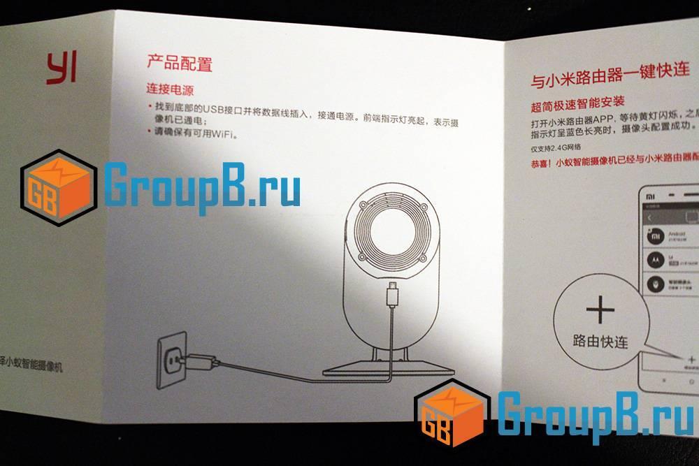 Как мы научились подключать китайские камеры за 1000р к облаку. без регистраторов и sms (и сэкономили миллионы долларов) / хабр
