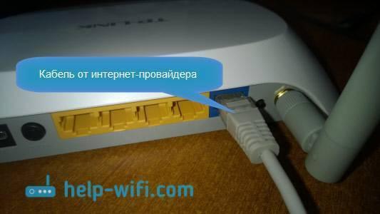 Почему роутер не подключается к интернету?