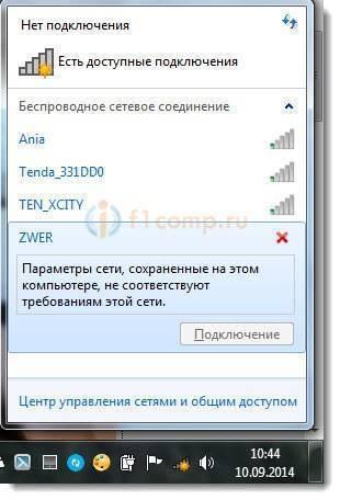 Не работает wi-fi на ноутбуке — красный крестик на значке вай-фай