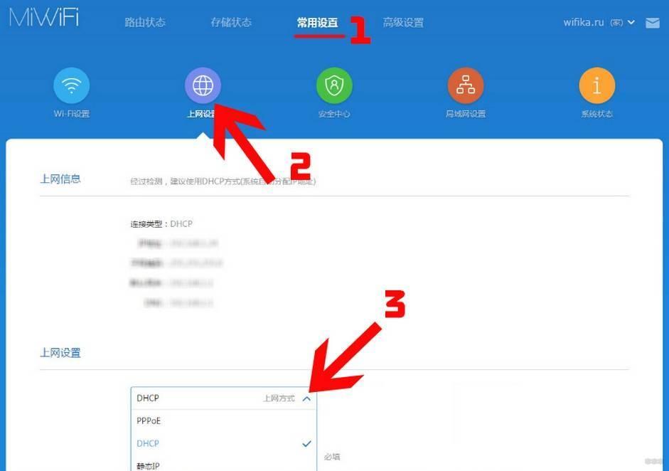 3 способа восстановить забытый логин и пароль от wifi роутера - вайфайка.ру