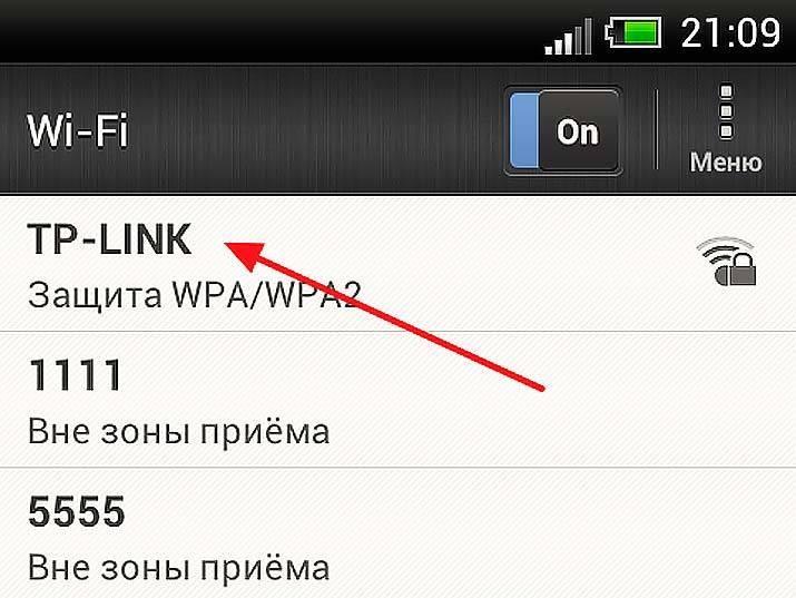 Телефон/планшет android не видит wifi сеть