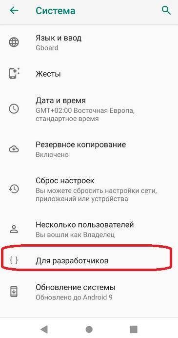 Как подключить телефон xiaomi к компьютеру - usb, wi-fi, bluetooth