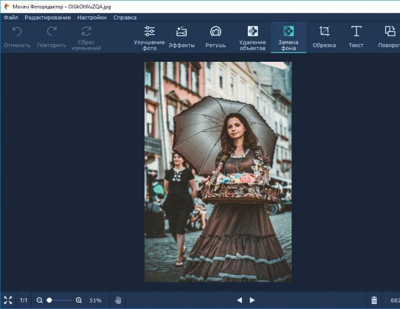 В каком приложении убирать лишние предметы с фото?