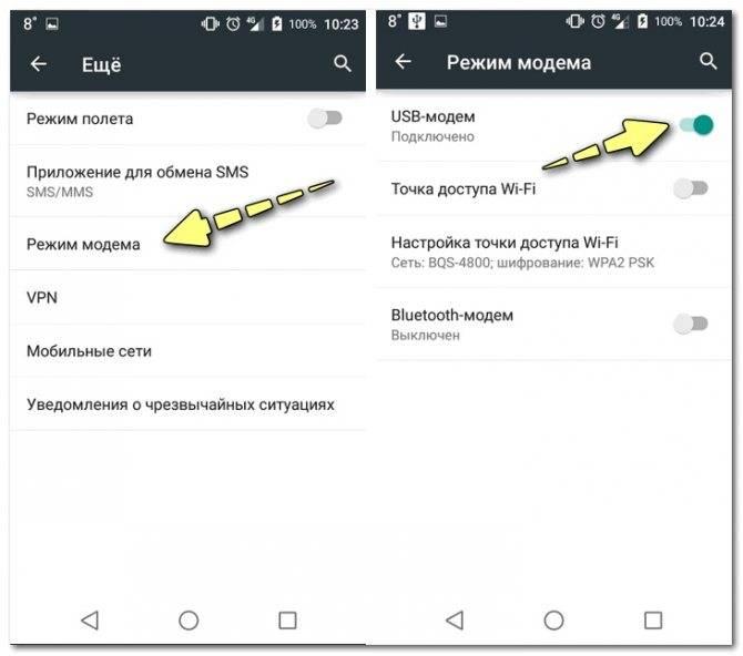 Как передать приложение по bluetooth с android, ноутбука, пк windows 10, 7