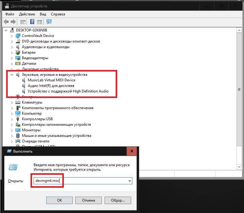 Обновление (установка) драйвера на wi-fi в windows 10