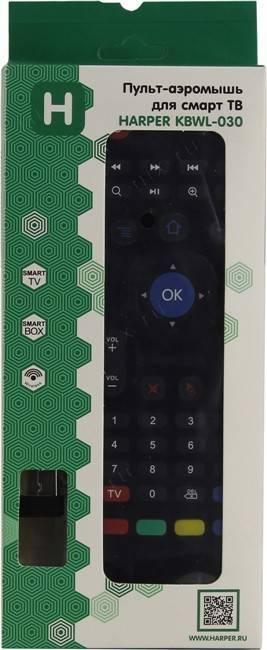 Универсальный пульт для тв приставки harper kbwl-050 — обзор и отзыв про клавиатуру и аэромышь - вайфайка.ру