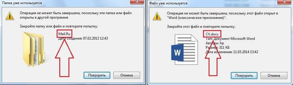 Не могу удалить файл windows