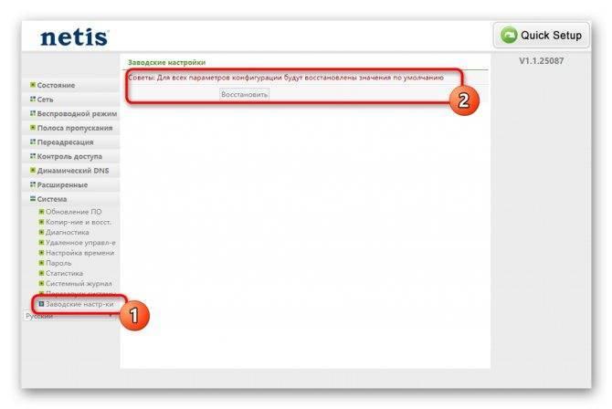 Как узнать логин и пароль от wifi роутера, если забыл, потерял и не можешь восстановить?