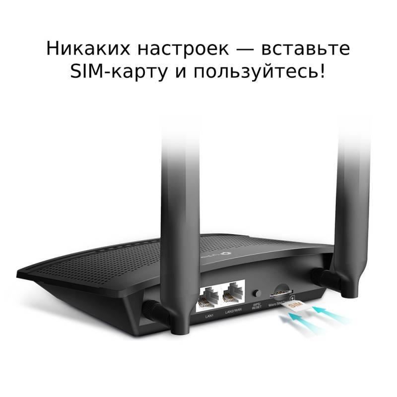 Обзор 3g/4g lte wi-fi роутера tp-link tl-mr6400 с поддержкой sim-карт
