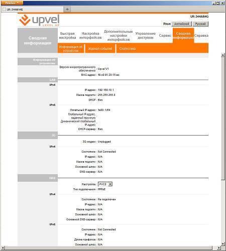 Настройка роутера upvel, инструкция на примере upvel ur 315bn