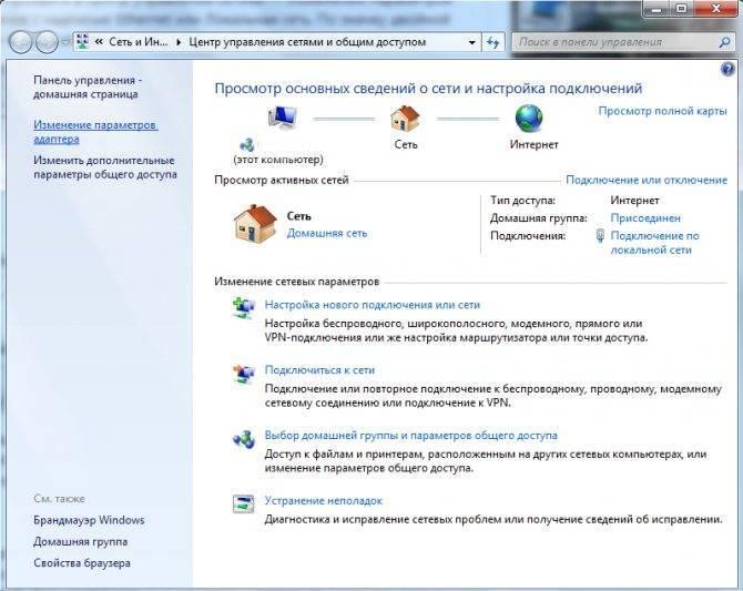 Как подключить сетевой диск в windows 10: пошаговая инструкция