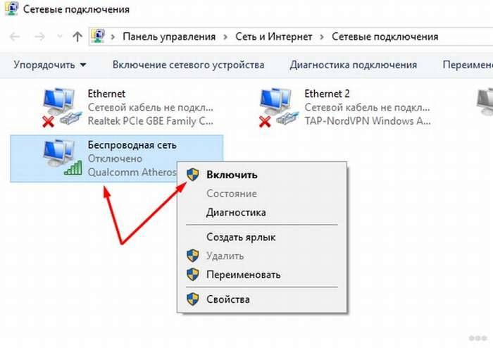 Почему компьютер на windows 10 и 7 не видит жесткий диск ноутбука по wifi сети или hdmi и usb кабелю?