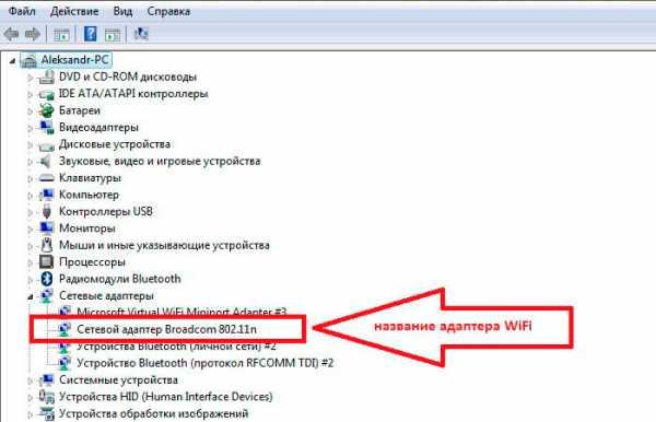 Как включить и подключить wi-fi на ноутбуке asus