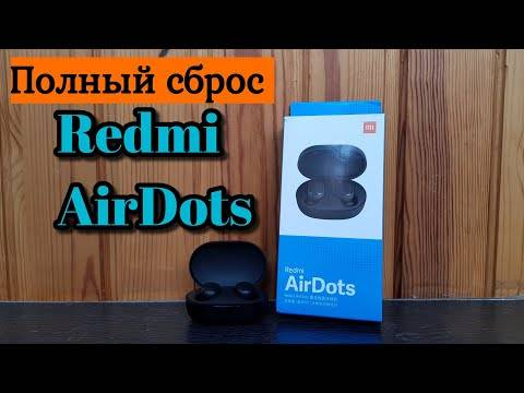 Как подключить redmi airdots к телефону через bluetooth, и как выключить
